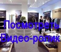 Русский электрик - Электромонтажная компания в Челябинске